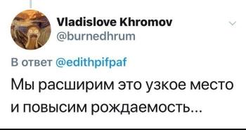 Про первый секс цитатами Лукашенко (6 фото)