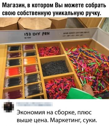 Скриншоты из социальных сетей. Часть 864 (30 фото)