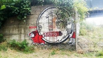 Стрит-арт на улицах Сочи (25 фото)