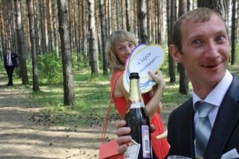 Ах эта свадьба! - «Хорошее настроение»