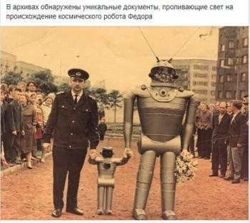 Мемы и шутки про робота Фёдора - «Хорошее настроение»