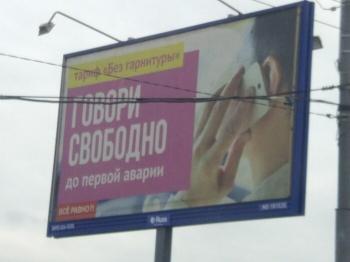 Необычная социальная реклама (19 фото)