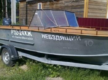 Подборка смешных и странных названий морских судов - «Хорошее настроение»