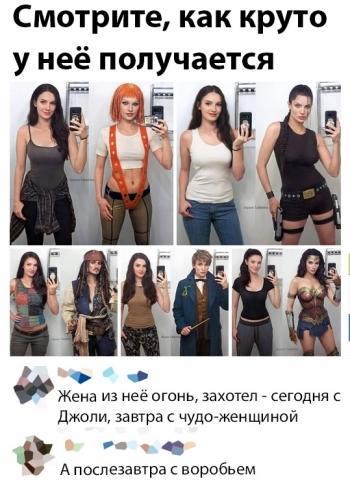 Скриншоты из социальных сетей. Часть 885 (25 фото)