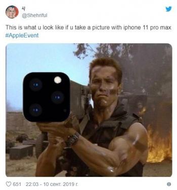 Юмор про новый iPhone 11 (19 фото)