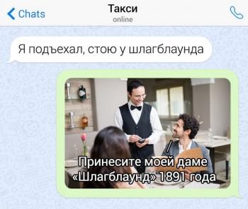 Забавные переписки пользователей соцсетей (14 фото)