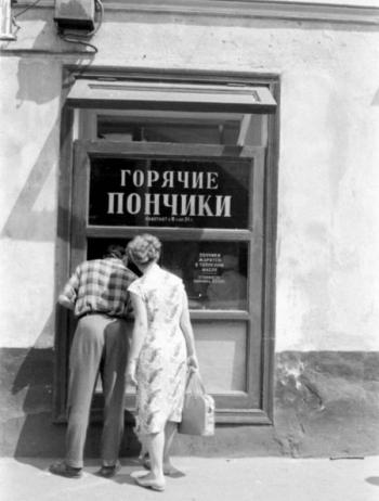 1960 год в витринах московских магазинов - «Хорошее настроение»