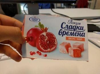 Болгарские сладости точно оценят наши зэки