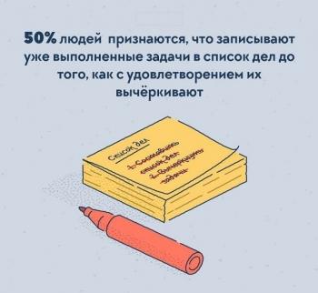Интересные факты (25 фото)