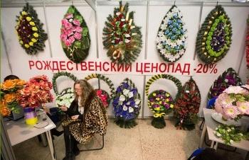 Из России с любовью, или Только у нас может быть - 28 (52 фото)