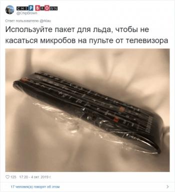 Лайфхаки для проживающих в отеле (18 фото)