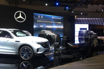 Новинки автопрома на Tokyo Motor Show 2019 (22 фото)