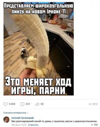 Скриншоты из социальных сетей. Часть 902 (34 фото)