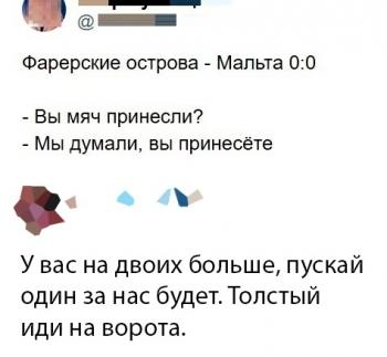 Скриншоты из социальных сетей. Часть 914 (30 фото)