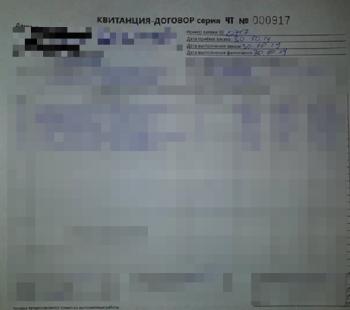 """Еще один переоцененный компьютерный """"гений"""" из Томска"""