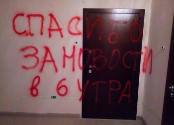 Необычные послания соседям (16 фото)