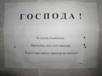 Необычные инструкции (16 фото)