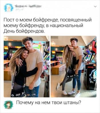 Скриншоты из социальных сетей. Часть 951 (25 фото)