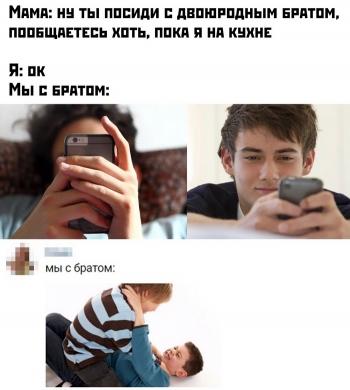 Скриншоты из социальных сетей. Часть 965 (38 фото)