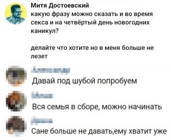 Скриншоты из социальных сетей. Часть 966 (42 фото)