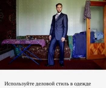 Советы бизнес-тренеров в российской действительности (8 фото)