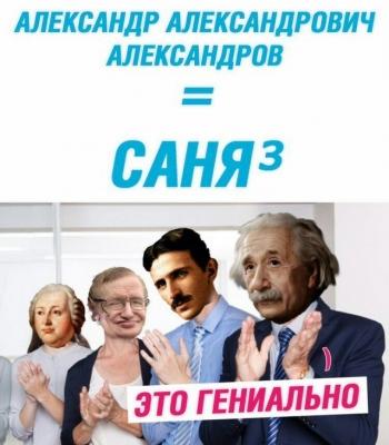 Интеллектуальный юмор (25 фото)
