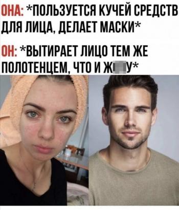 Юмор про девушек (12 фото)
