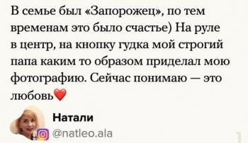 "Истории о ""Запорожце"" (12 фото)"