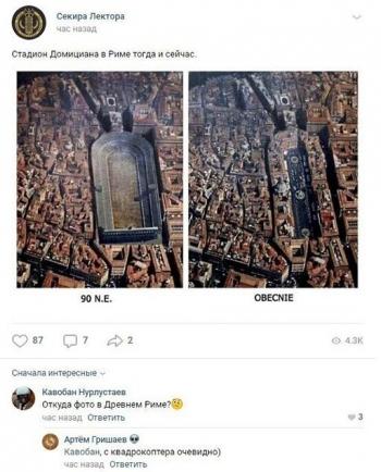 Скриншоты из социальных сетей. Часть 1171 (30 фото)
