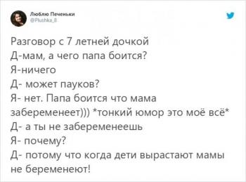 Смешные высказывания детей родителям (16 фото)